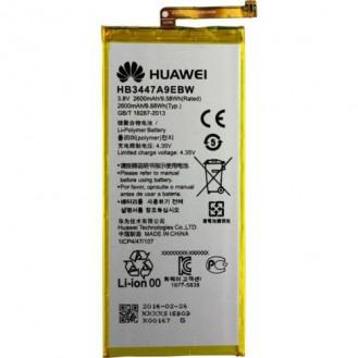 Ersatzakku Akku Batterie Huawei P8