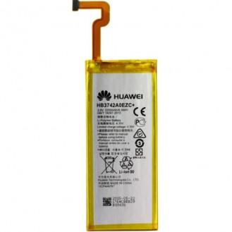 Ersatzakku Akku Batterie Huawei P8 Lite