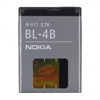 Nokia - BL-4B - Li-Ion Akku - 2630