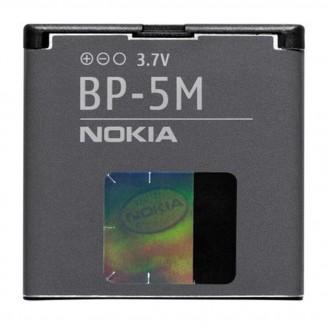 Nokia BP-5M Li-Polymer Akku