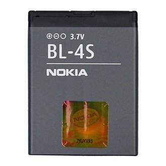 Nokia - BL-4S - Li-Ion Akku - 2680 Slide