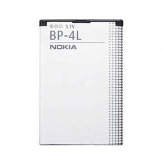 Nokia - BP-4L - Li-ion Akku - 6650 Fold