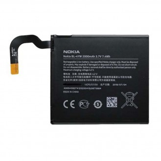 Nokia - BL-4YW - Li-Ion Akku - Lumia 925
