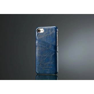 Retro Leder Hüllen Tasche iPhone Se 2020 / 7 / 8 Blau