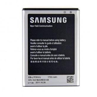 Samsung - EB-L1F2HVU - Li-Ion Akku - i9250 Galaxy Nexus