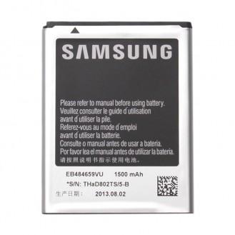 Samsung - EB484659VU - Li-Ion Akku - i8150 Galaxy W